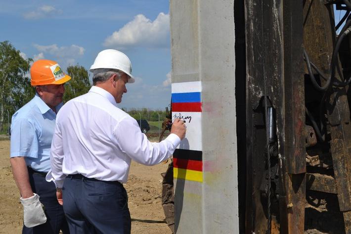Die deutsche Wolf System GmbH in Omsk * BIGRUSSIA